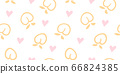 Hand-painted peach fruit seamless pattern fruit 66824385