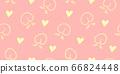 Hand-painted peach fruit seamless pattern fruit 66824448