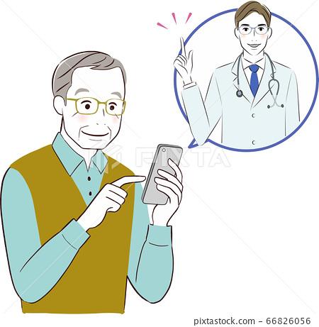 一位老人遠程諮詢醫生 66826056