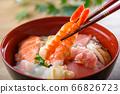 海鮮碗 66826723