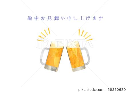 여름 안부 - 생맥주 66830620