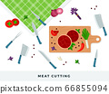 Meat cutting vector illustration in flat design. Concept cooking meat. 66855094