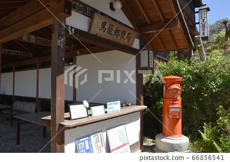 Magome Basket Post Office 66856541