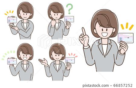 一個女人_穿著西裝解釋我的身份證 66857252