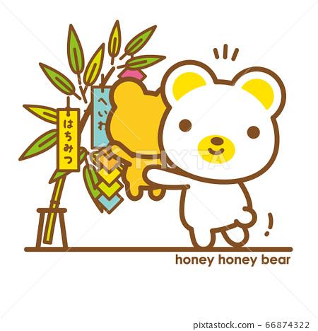 蜂蜜蜂蜜熊父母和孩子希望有星星星星裝飾星星 66874322
