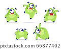 Vector illustration of cute Monster dancing. 66877402
