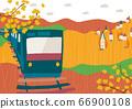 秋季火車 66900108