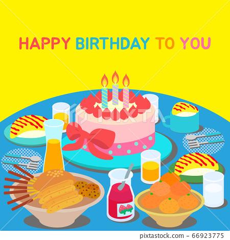 [벡터] 케이크와 음식이 차려진 생일상 일러스트레이션 66923775