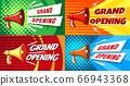 Opening megaphone invitation posters 66943368