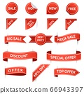 Retro promo and offer stickers 66943397