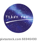 """Thank you"" logo mark 23 66946490"