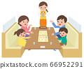 Family restaurant order 66952291