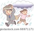 驟雨 66971171