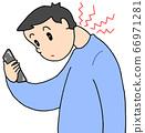 智能手機脖子 66971281