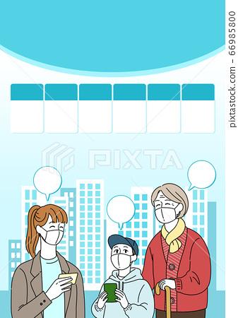 Preventive measures against the virus illustration 018 66985800