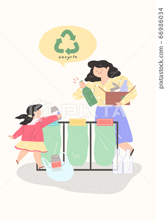 Earth day concept, recycling and green technology illustration. 010 66986034