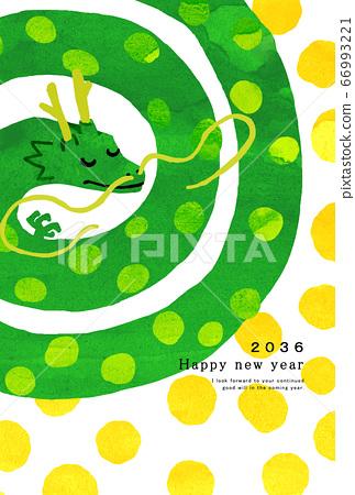 2036新年賀卡模板新年快樂新年賀卡龍年達人達人 66993221