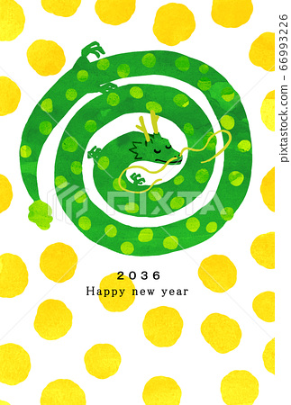2036新年賀卡模板新年快樂新年賀卡龍年達人達人 66993226