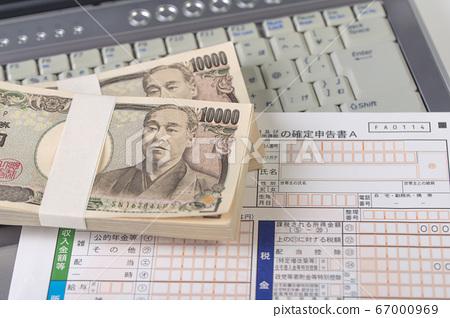 [Notebook and 1 million yen wad] 67000969