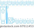 치약 세트와 표정있는 치아 간단한 프레임 67011453