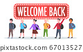 pupils with backpacks standing together welcome back board coronavirus quarantine is over back to school 67013527