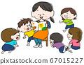 보육원 유치원 아이들 선생님 그림책 67015227