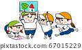 보육원 유치원 어린이 그림 그리기 67015229