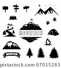 Fashionable mountain silhouette material 67015263
