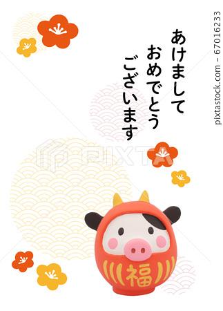 2021牛年新年賀卡Ushidaruma粘土娃娃 67016233