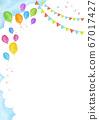 이벤트 축제 배경 프레임 세로 수채화 일러스트 67017427