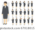 Illustration of a woman in a suit 67018015