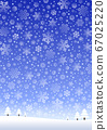 [Winter/Christmas material] Night snow field background illustration 67025220