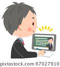 参加在线课程的学生 67027910