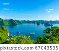 View Of Famous world heritage Halong Bay In 67043535