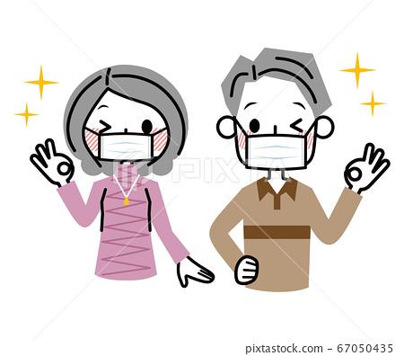 面具年長夫婦好跡象 67050435