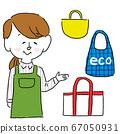 여성 점원 에코 가방 내 가방 비닐 봉투 67050931