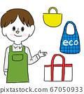 점원 에코 가방 내 가방 비닐 봉투 67050933