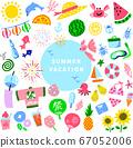 여름 방학 다채로운 벡터 일러스트 소재 67052006