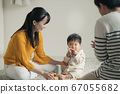 Baby and parents playing with blocks 67055682
