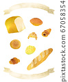 Various types of bread and ribbon material illustration (watercolor) 67058354