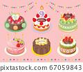 생일 딸기와 과일 케이크 세트 67059843