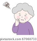 나이 많은 여자 뭉게 뭉게 일러스트 67060733