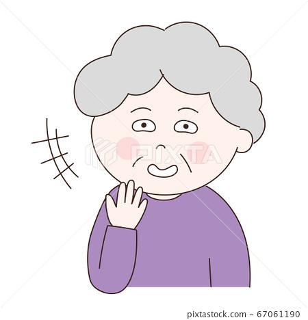 Elderly woman mean illustration 67061190