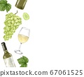 Watercolor illustration of grapes and white wine pattern 67061525