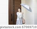 양산 여성 67069710
