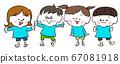 노래 아이 유치원 보육원 유희 어린이 67081918