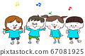 노래 아이 유치원 보육원 유희 어린이 67081925