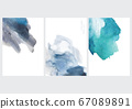 Abstract art background with watercolor texture 67089891