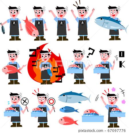 생선 가게의 남자 다양한 포즈 집 〇 × 일러스트 등 67097776