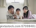 아기와 부모 67098481